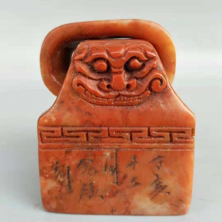 Antique Seal of Shoushan Stone Ring - 4