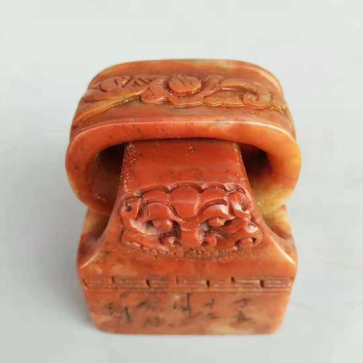 Antique Seal of Shoushan Stone Ring - 6