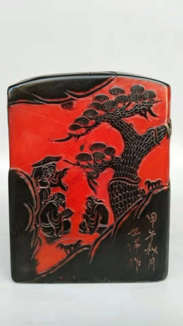 Shoushan stone crow skin red field yellow stone carving - 5