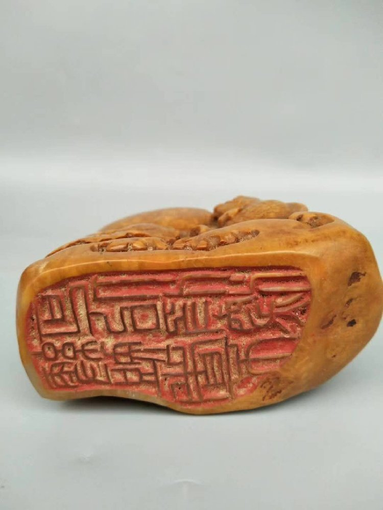 Shoushan Stone Seal Carved with Fish Stone Seal - 4