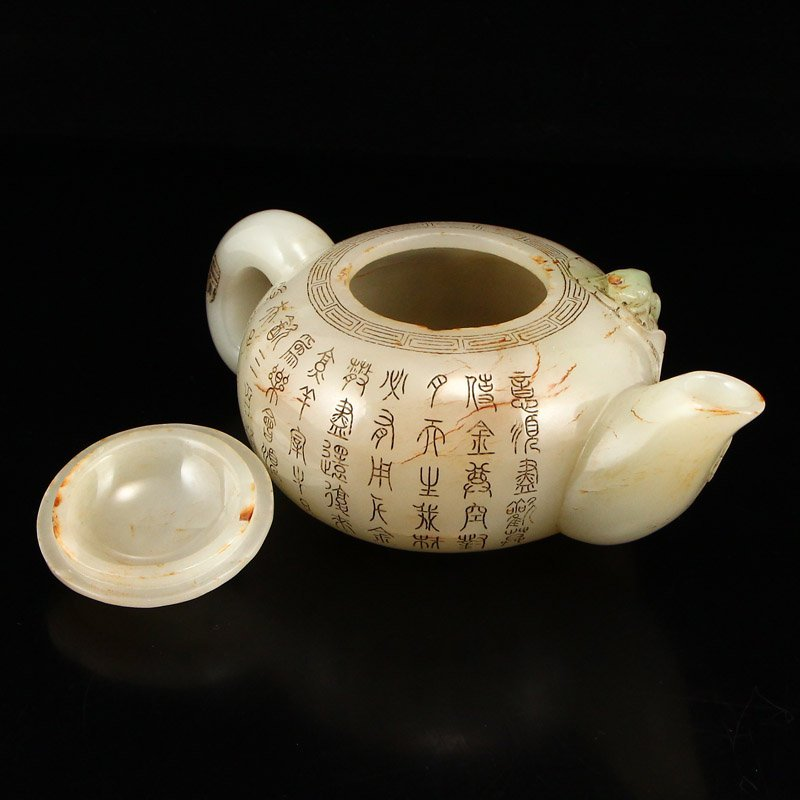 Hetian Jade set of teapot and  carving - 3