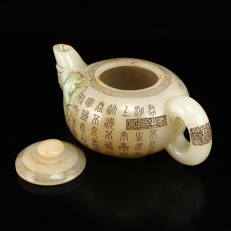 Hetian Jade set of teapot and  carving - 6