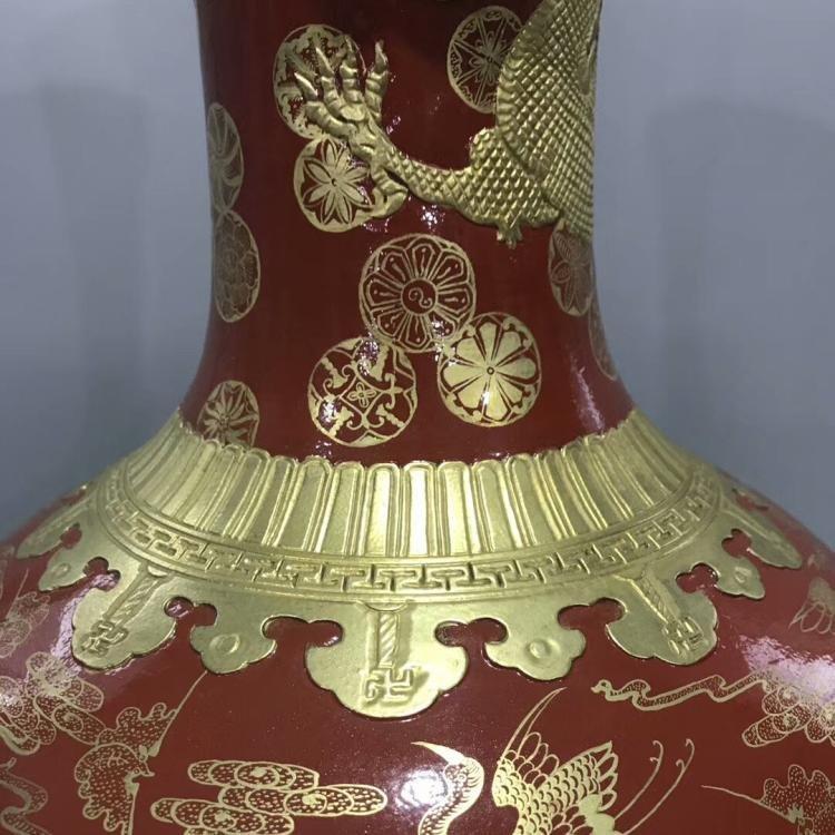 Principal relief dragon celestial sphere - 3