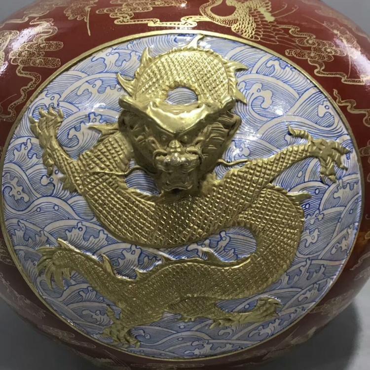 Principal relief dragon celestial sphere - 5