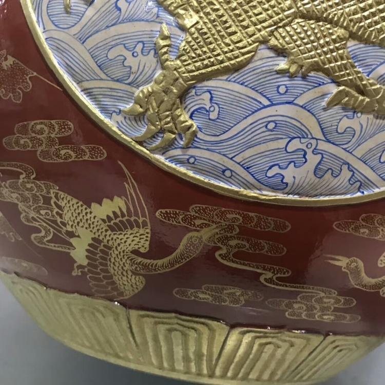 Principal relief dragon celestial sphere - 8
