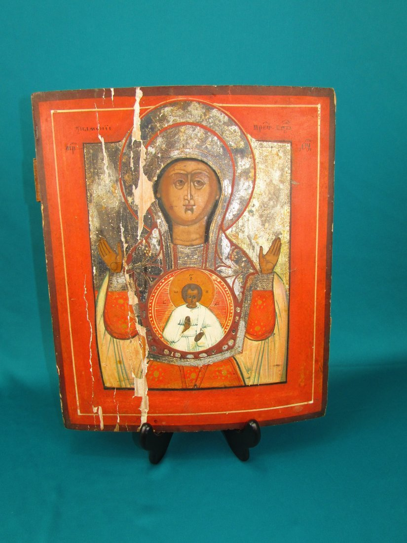 Russian IconThe Mother of God of Smolensk Oil on Panel
