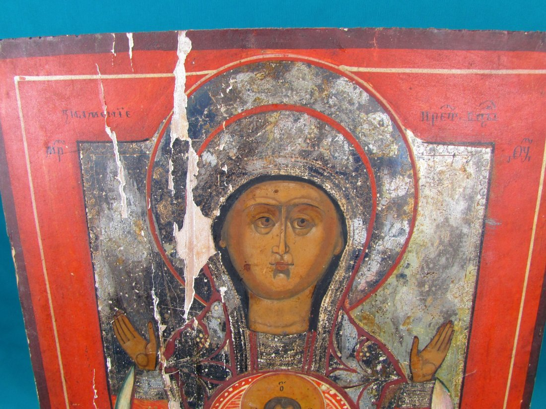 Russian IconThe Mother of God of Smolensk Oil on Panel - 2