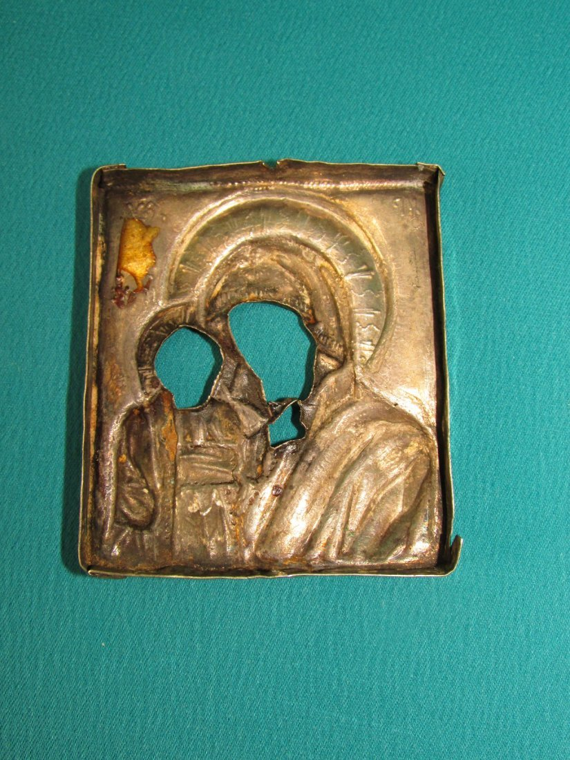 Imperial Russian Oklad Icon Frame .84 Silver Maria 1819 - 3