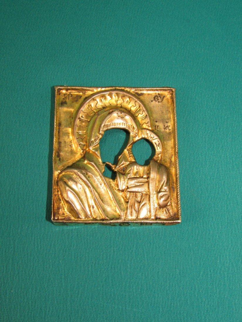 Imperial Russian Oklad Icon Frame .84 Silver Maria 1819 - 7