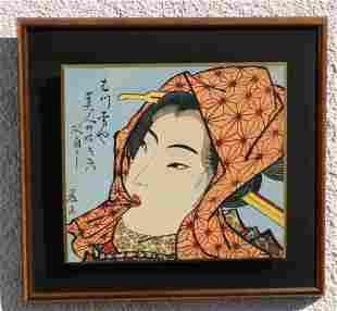 "Egg Tempera Painting ""Geisha Sept. 1970"" Iwao Yoshimura"