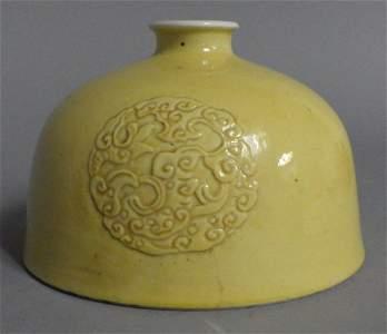 Antique Kangxi Chinese Yellow Vase 6 Character Mark