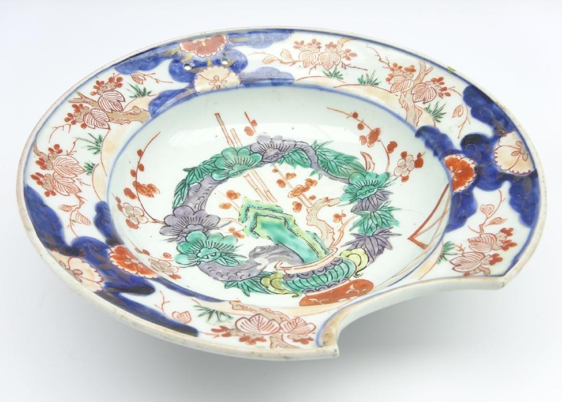 Japanese Imari Barber's Bowl, Edo period (Late 17th