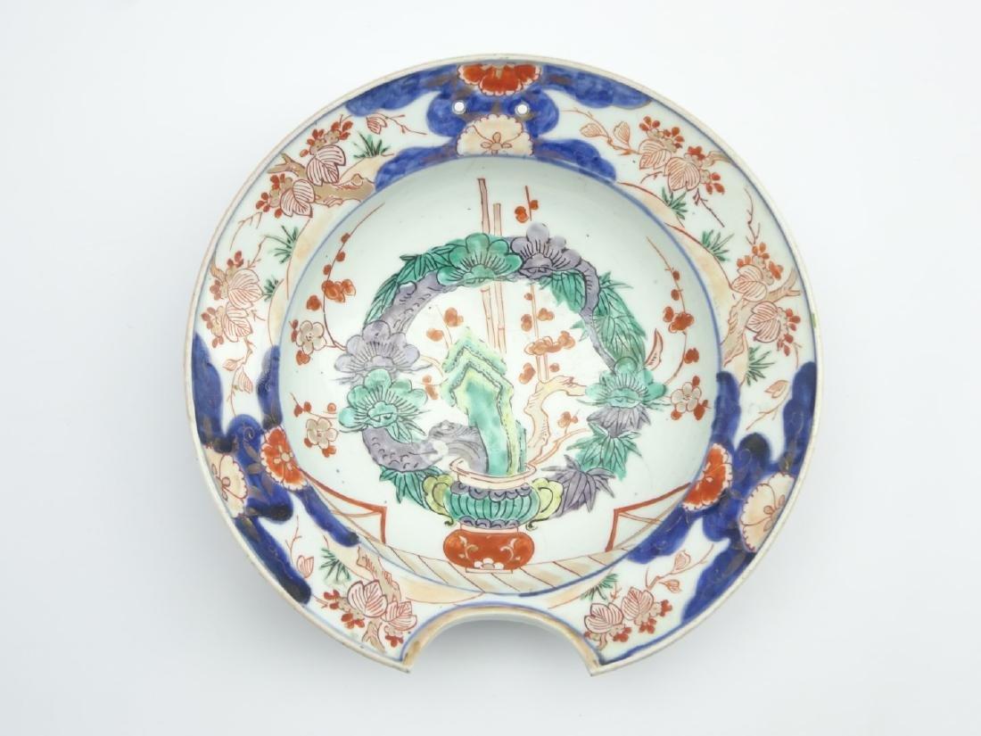 Japanese Imari Barber's Bowl, Edo period (Late 17th - 2