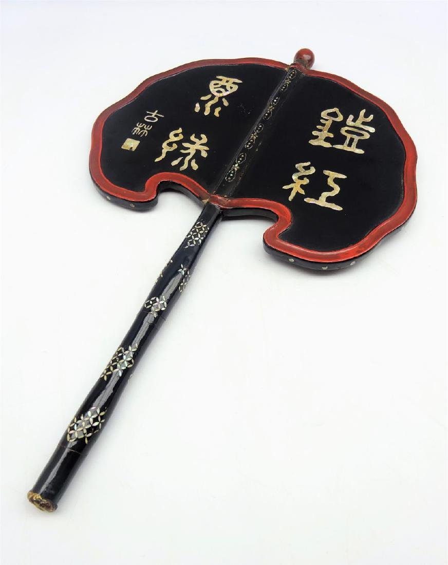 Japanese Lacquer and Mother of Pearl inlaid Fan, Edo