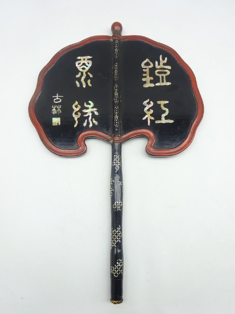 Japanese Lacquer and Mother of Pearl inlaid Fan, Edo - 5