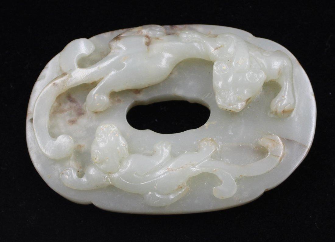 Ming Dynasty Chinese Fine Jade Chilong Bi Disc