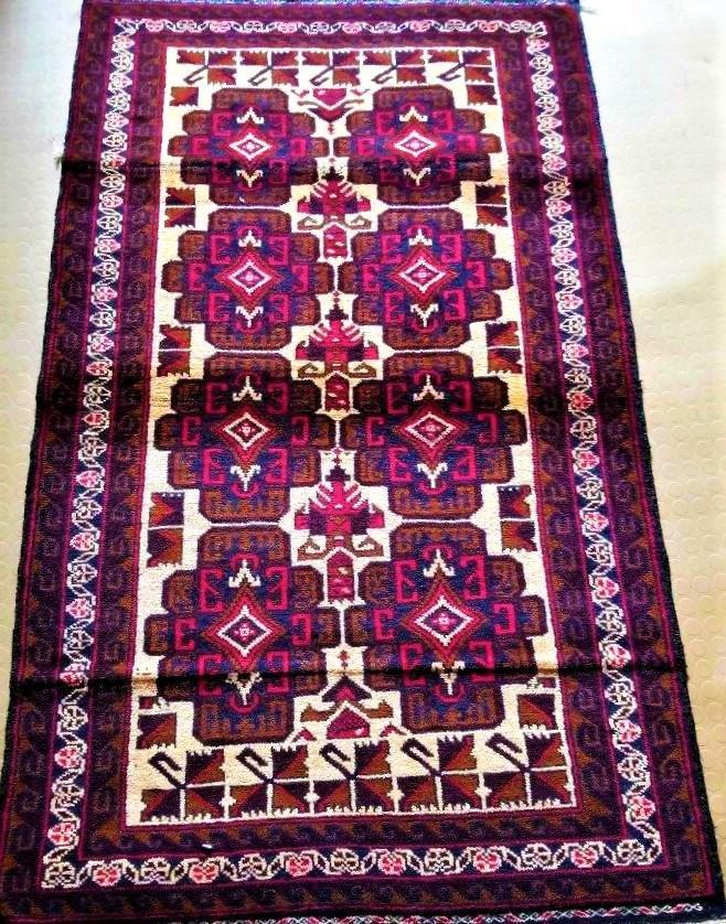 Gulab Series Handmade Afghan Rug