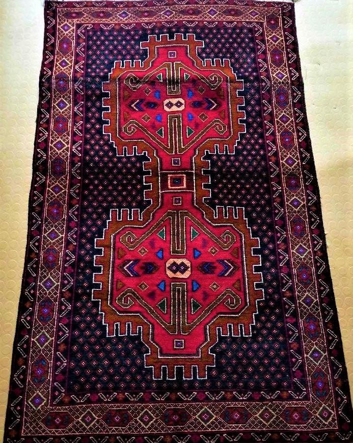 Geo Bidjar Handmade Afghan Rug