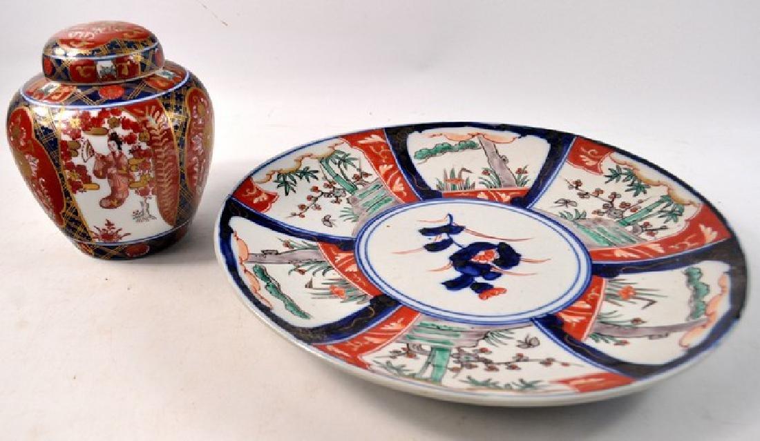 Oriental jar and plate