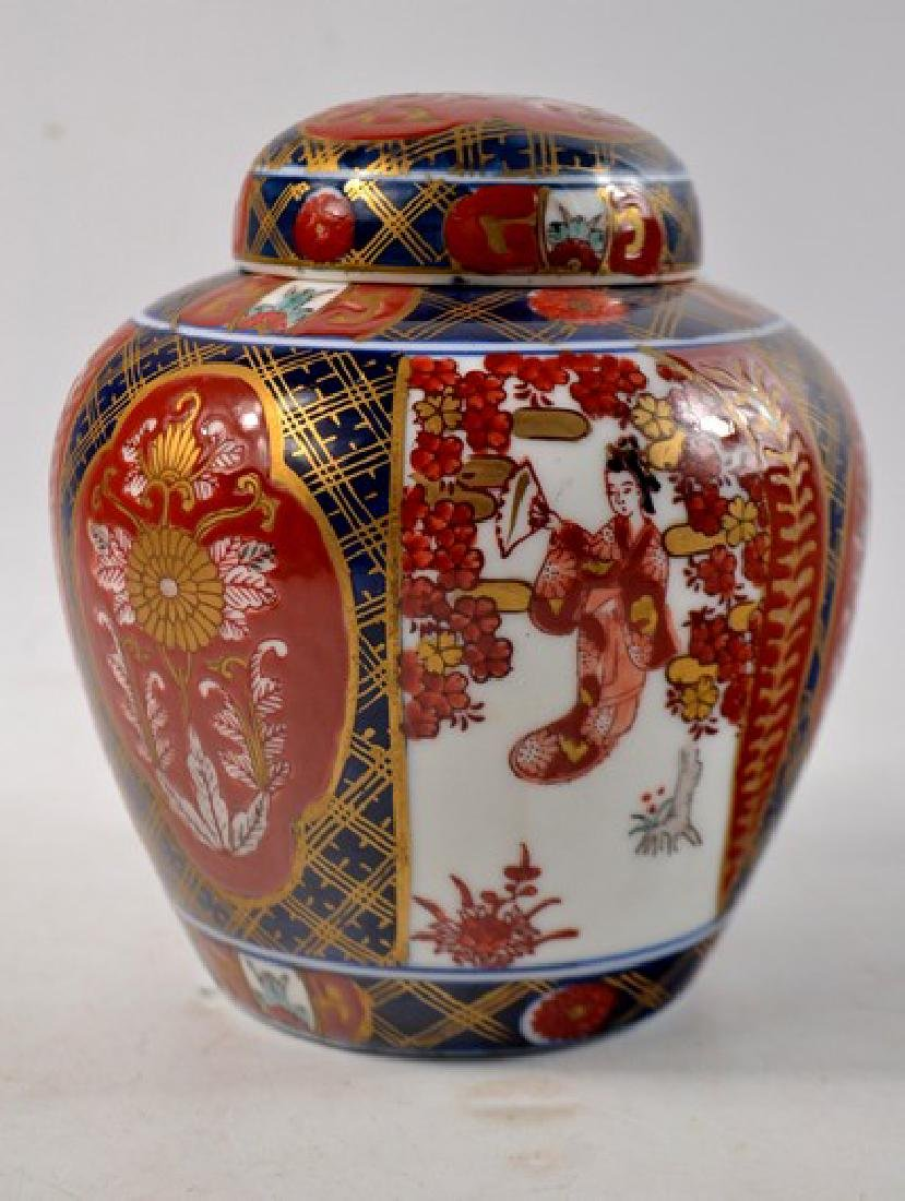 Oriental jar and plate - 2