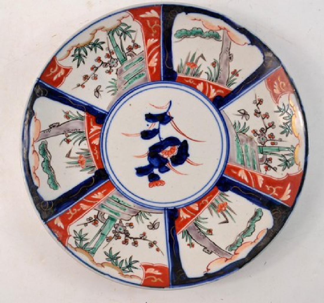 Oriental jar and plate - 4