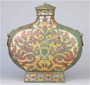 The Warring States Period Bottle with Lid