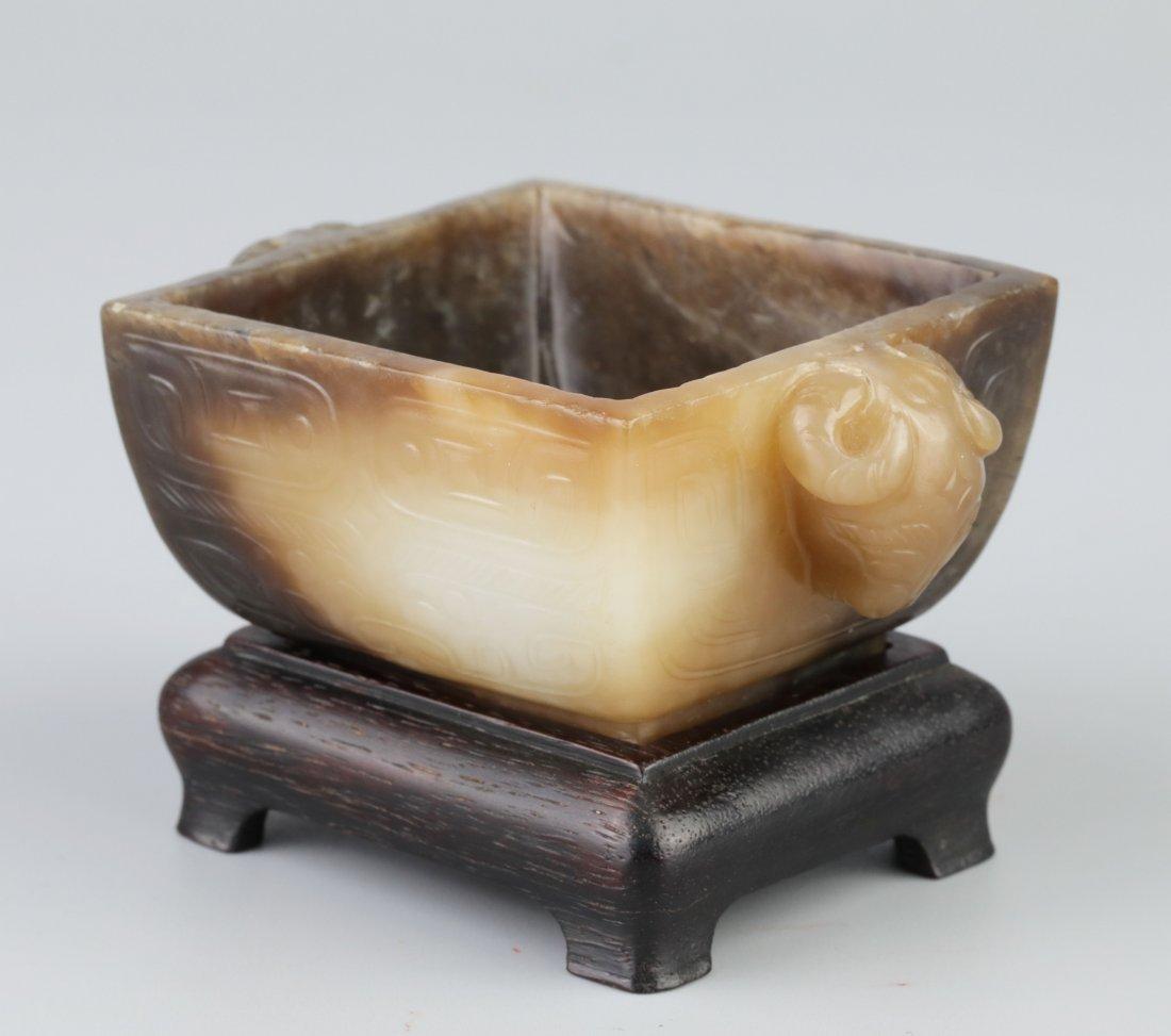 White Jade Brush Washer (Ming Dynasty)
