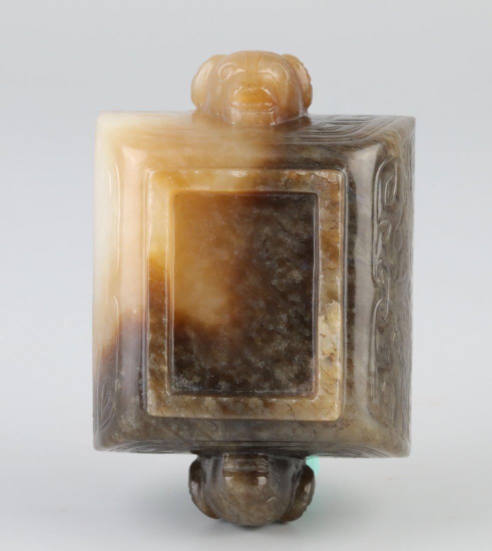 White Jade Brush Washer (Ming Dynasty) - 5