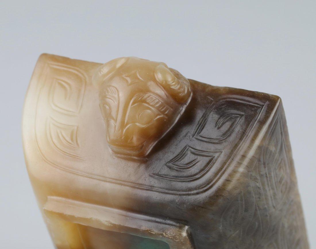White Jade Brush Washer (Ming Dynasty) - 6