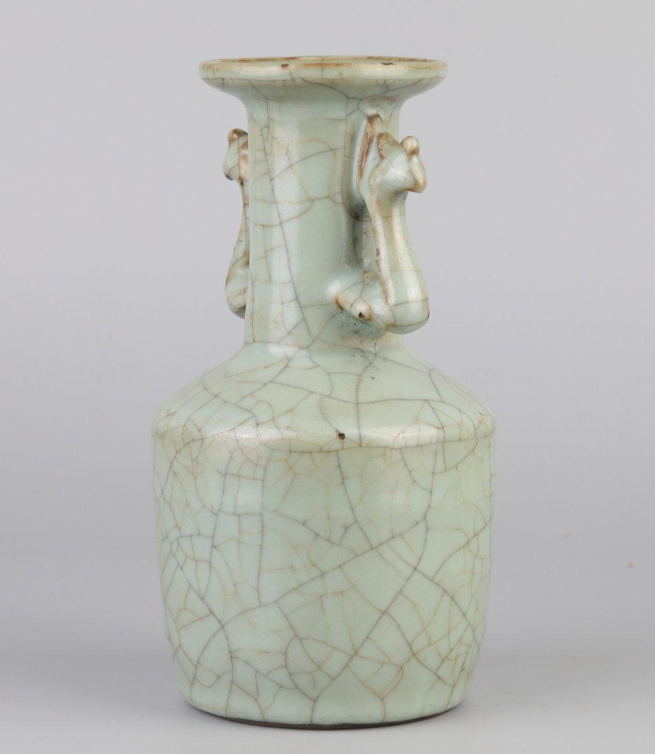 """Ge-Type"" Crack Glazed Vase (Song Dynasty); - 2"