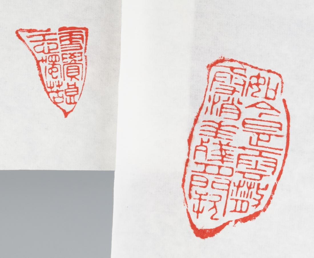 PAIR OF TIANHUANG STONE SEALS - 6
