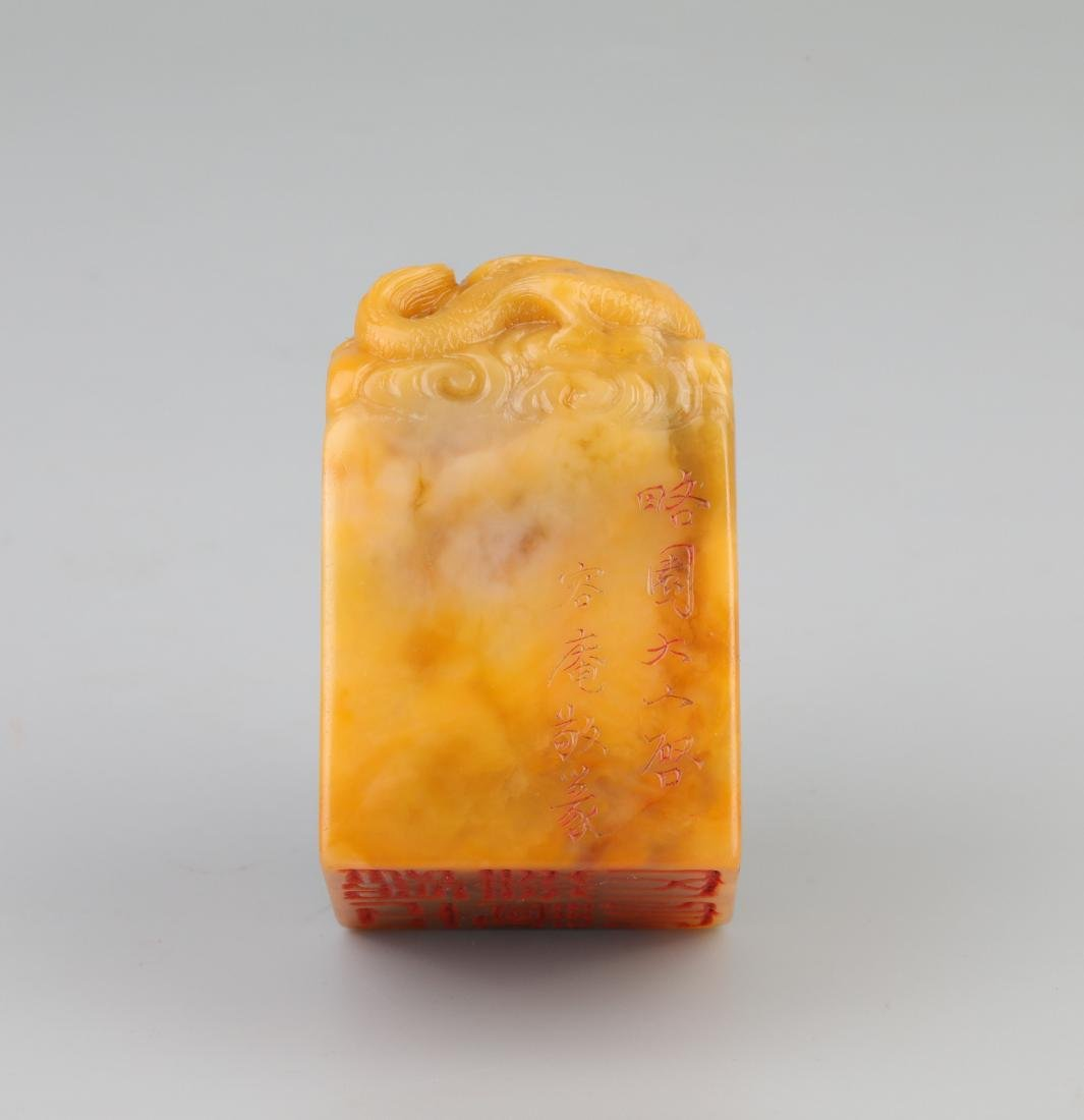 A PAIR OF TIANHUANG STONE SEALS - 4