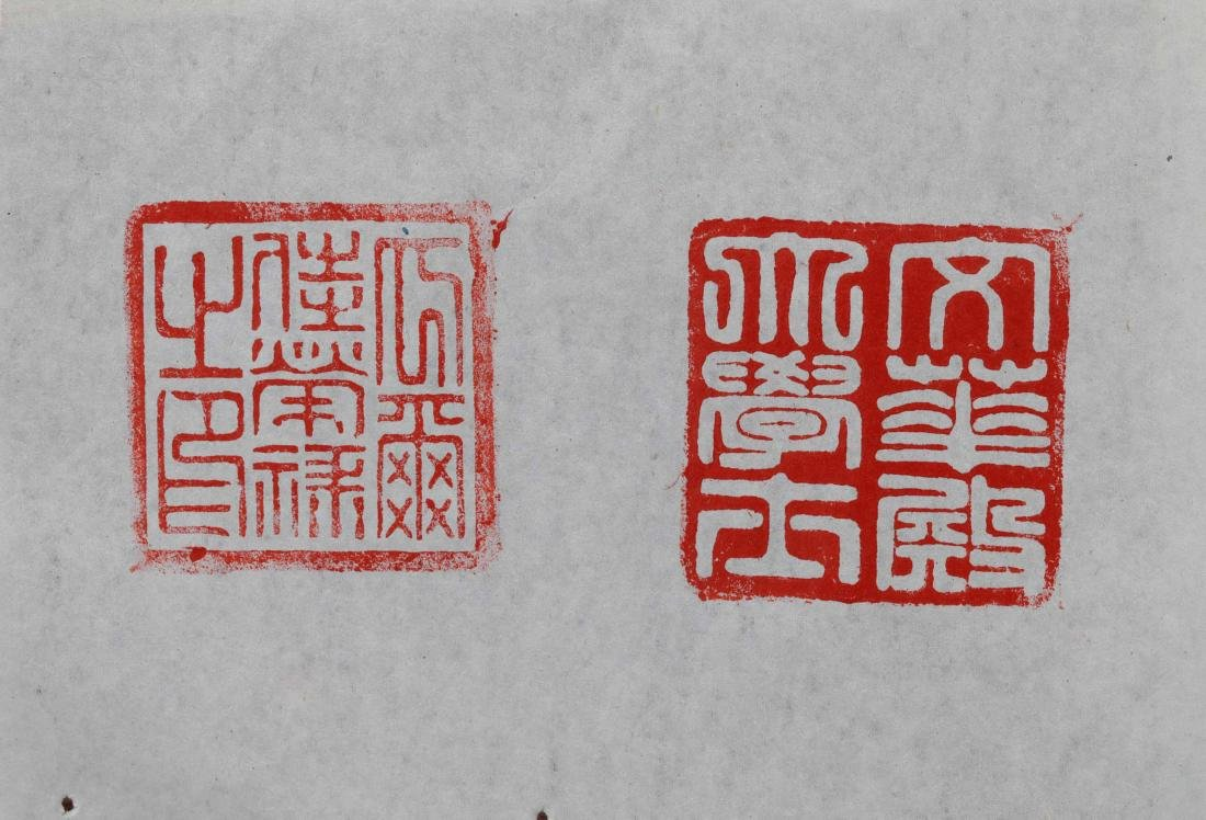 A PAIR OF TIANHUANG STONE SEALS - 6