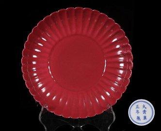 CHINESE RED-GLAZED CHINA PLATE