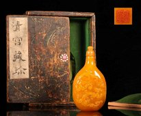 CHINESE QING TIAN HUANG SNUFF BOTTLE