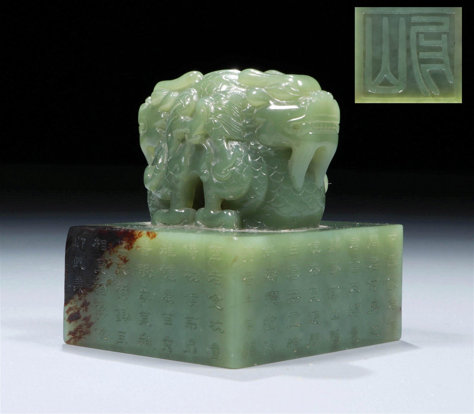 AN OLD YELLOW JADE STONE SEAL