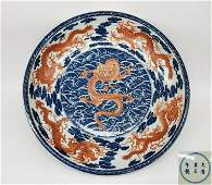 A CHINESE VINTAGE PORCELAIN PLATE