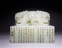 A WHITE JADE OFFICIAL STONE SEAL
