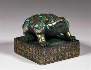 A CHINESE VINTAGE BRONZE SEAL