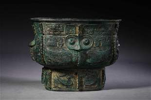 A CHINESE VINTAGE BRONZE GUI