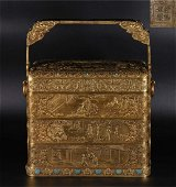 A CHINESE GILDED BRONZE FOOD BASKET