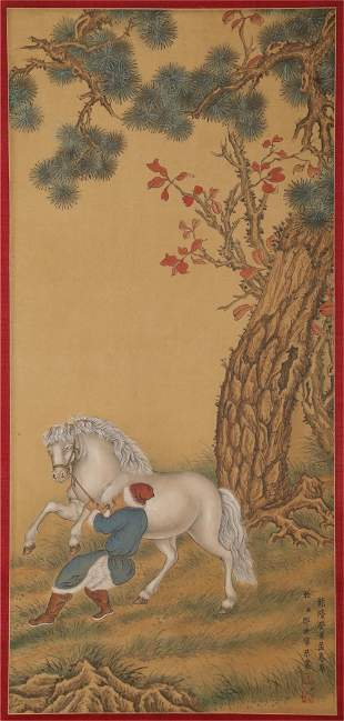 A CHINESE VERTICAL PAINTING SCROLL