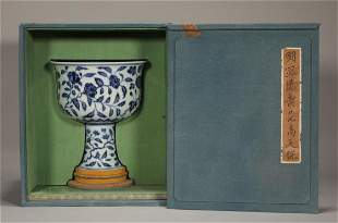 A CHINESE PORCELAIN HIGH-FOOTED BOWL