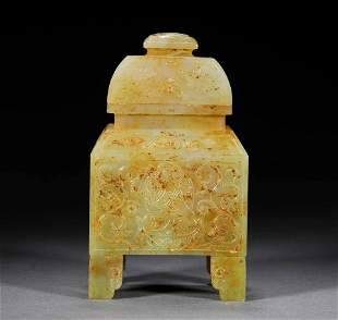 A YELLOW HE TIAN JADE SQUARE SHAPED VASE