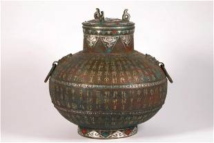 A WARRING STATES STYLE BRONZE HU KETTLE