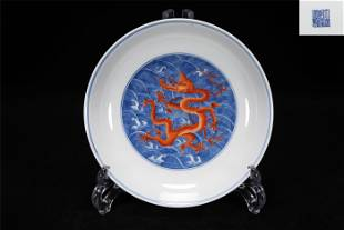 A CHINESE DARGON DESIGN PORCELAIN PLATE