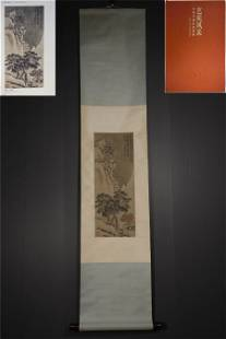A CHINESE LANDSCAPE HANGING SCROLL PAINTING