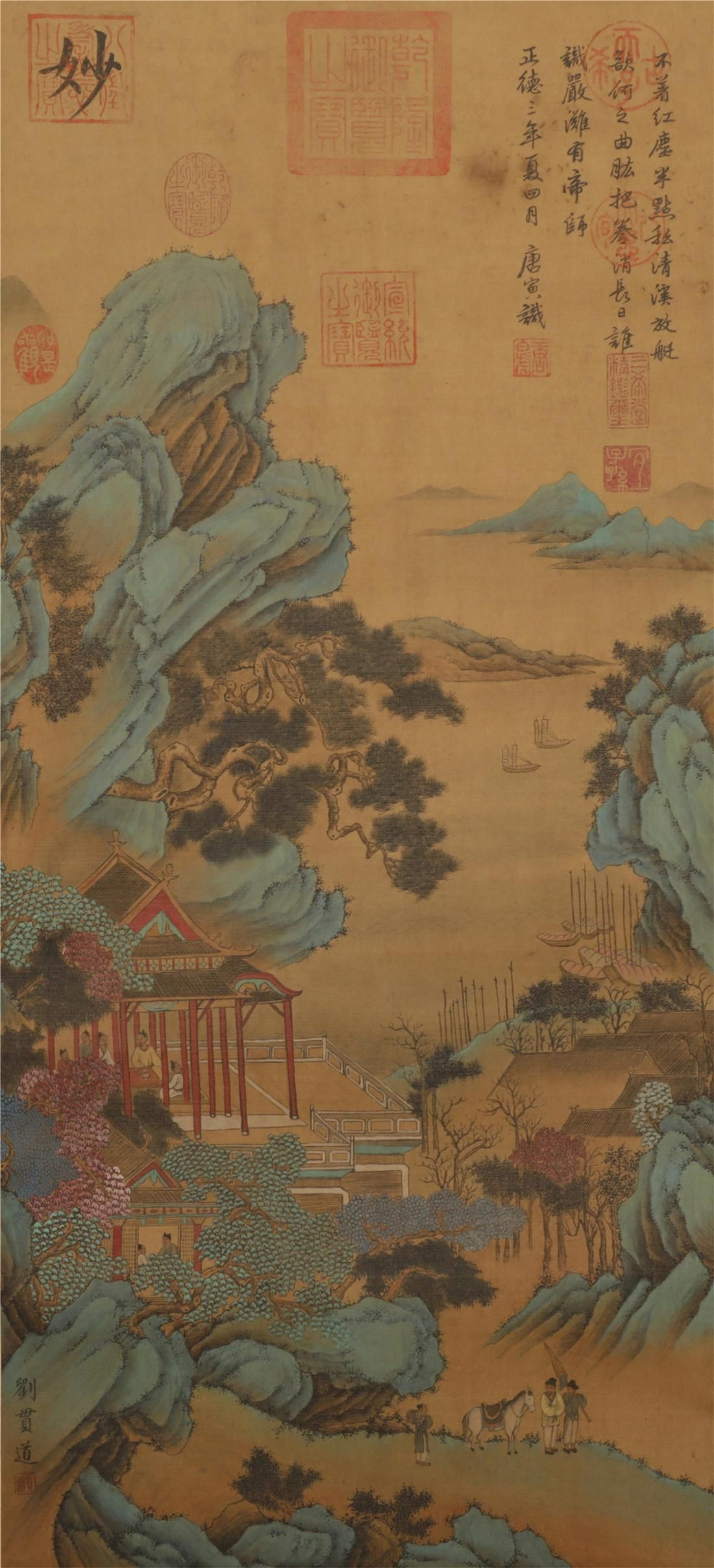 A CHINESE HAND-PAINTED HANGING SCROLL LANDSCAPE