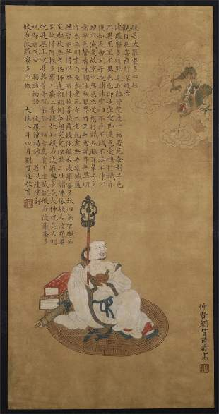 A CHINESE HAND-PAINTED HANGING SCROLL PAINTING