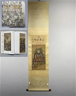 A CHINESE VERTICAL PORTRAIT PAINTING SCROLL
